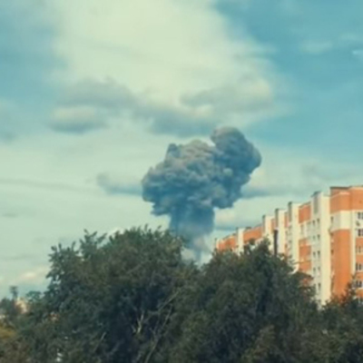 В России - взрыв на заводе по производству авиабомб, есть пострадавшие