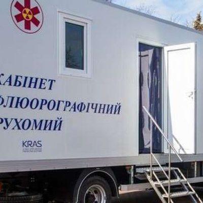 В июне киевляне смогут бесплатно обследоваться на передвижном флюорографе (график)