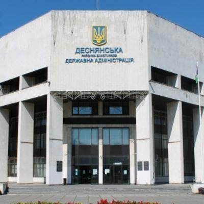 СБУ подозревает руководителей Деснянского района Киева в разглашении гостайны