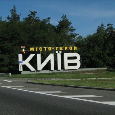 В Киеве ограничили движение фур