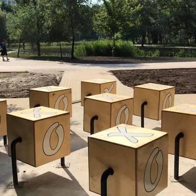 Впервые в Украине: в киевском парке появились интерактивные
