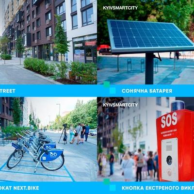 В Киеве появилась первая smart-улица c Wі-fi, usb-зарядками и системой мониторинга воздуха