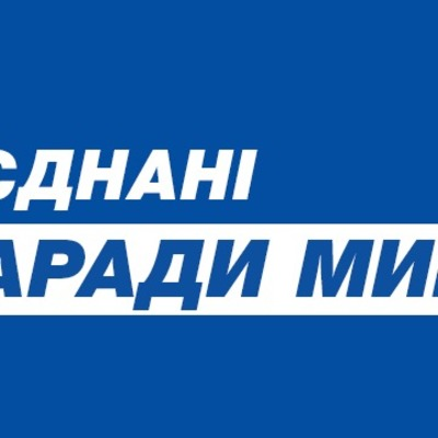 «Оппозиционная платформа - За Жизнь» представила кандидатов-мажоритарщиков от Киевской области