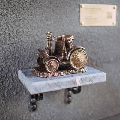 В Киеве появился памятник первому самоходному экипажу