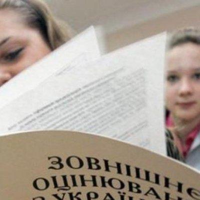 Киевские школьники показали лучший в стране результат ВНО