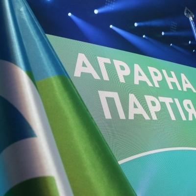 Все кандидаты от Аграрной партии Поплавского зарегистрированы Центризбиркомом
