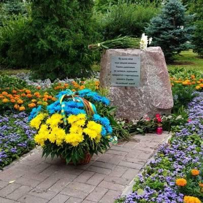 В Дарницком районе заложили первый камень памятника Героям АТО