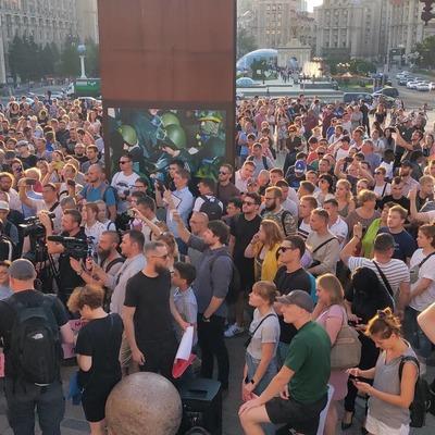 На Майдане прошла акция против регистрации кандидатами в нардепы Клюева и Шария