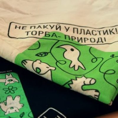 В Киеве более 100 предприятий присоединятся к акции «День без полиэтилена»