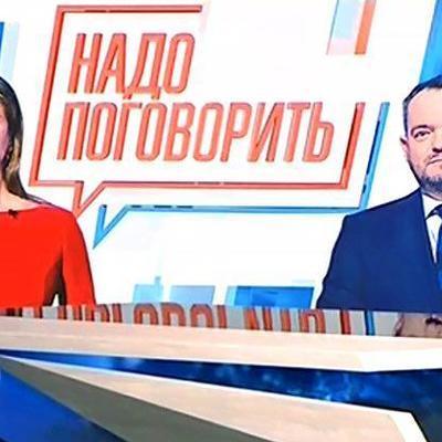 «Оппозиционная платформа – За Жизнь»: телемосты – это первый шаг в восстановлении отношений с РФ и единственный путь к миру