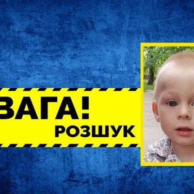 Разыскивается мальчик, который пропал в Киеве