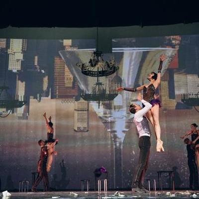 Юбилейный балет покажут в Киеве 2 ноября