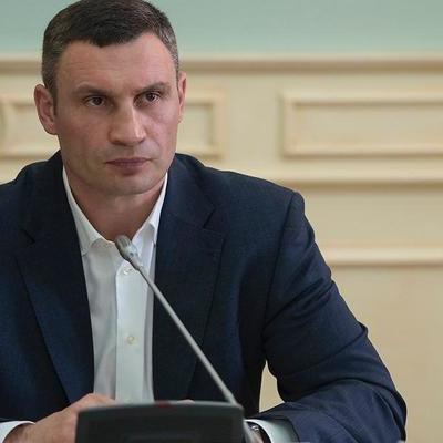Кличко: Разделение полномочий избранного мэра и главы КГГА – это лишение Киева самоуправления