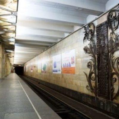 На столичной станции метро «Оболонь» женщина бросилась под поезд