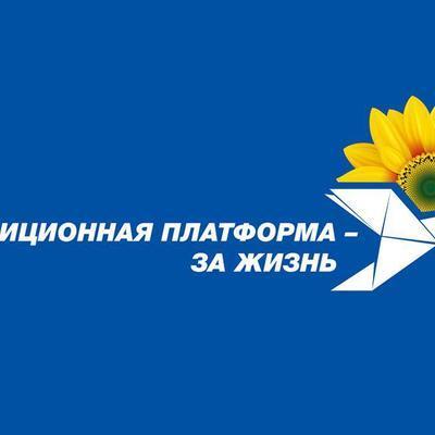 Крым – это Украина: Как лидеры ОППОЗИЦИОННОЙ ПЛАТФОРМЫ – ЗА ЖИЗНЬ отстаивали наши интересы в Москве, – эксперт