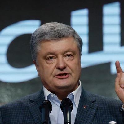 Пятый президент Украины Петр Порошенко прокомментировал заявление Зеленского о люстрации