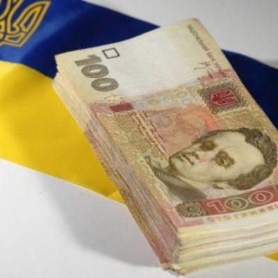 Пенсии-2019: кто из украинцев получил самые высокие прибавки