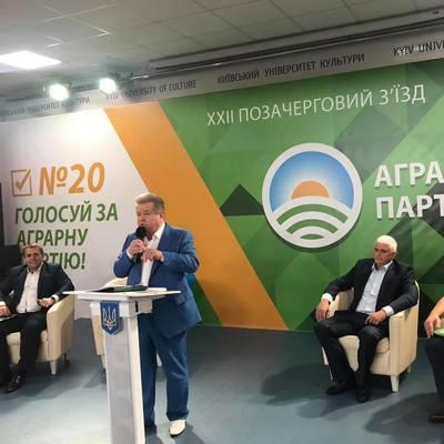 Съезд Аграрной партии избрал Михаила Поплавского лидером партии