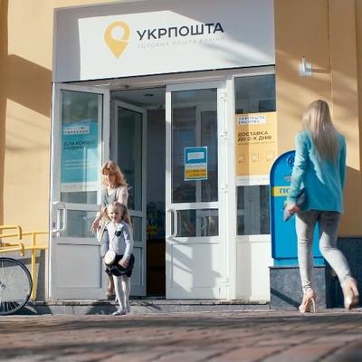В Киеве решили закрыть самое старое отделение Укрпочты
