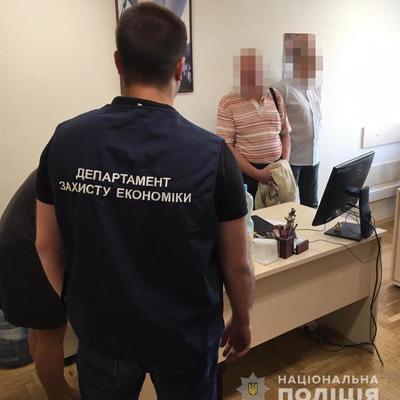 В Киеве на взятке попался главный налоговый ревизор ГФС