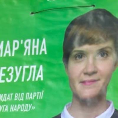 Активист штаба печально известной Безуглой из «Слуги народа» рассказал о работе ее «сетки» и подкупе избирателей