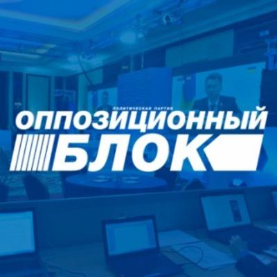 Богдан Гиганов: «Оппоблок» предал своих избирателей – ни в коем случае не голосуйте за него