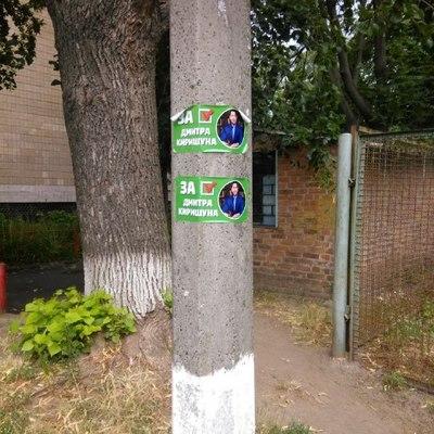 Киевщина: наблюдатели ОПОРЫ фиксируют нарушения по материально-техническому обеспечению участков