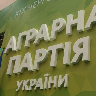 Аграрная партия Поплавского проходит в Верховную Раду – экзит-пол на момент закрытия участков