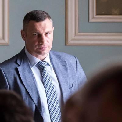 У Зеленского решили уволить Кличко с должности главы КГГА  - документ