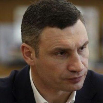 В КГГА прокомментировали инициативу Богдана уволить Кличко