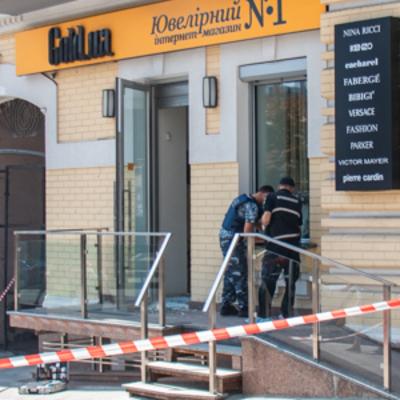 В Киеве преступник потерпел неудачу, пытаясь ограбить ювелирный магазин