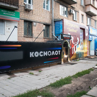 В Киеве мужчина воткнул нож в человека и сбежал