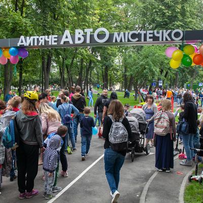 В столице открылся обновленный парк