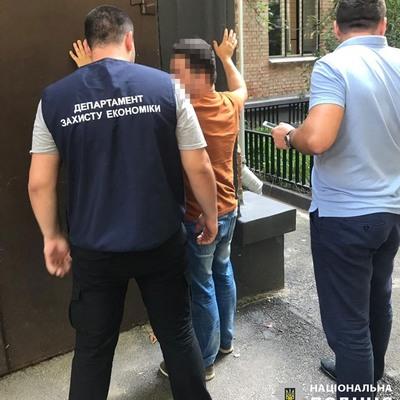 В Киеве задержали на взятке чиновника ПАО «Киевгаз»