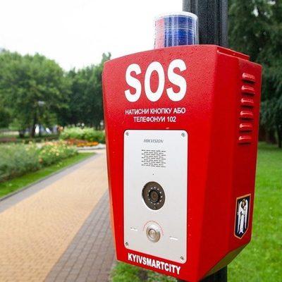 В парке «Наталка» появилась кнопка экстренного вызова полиции