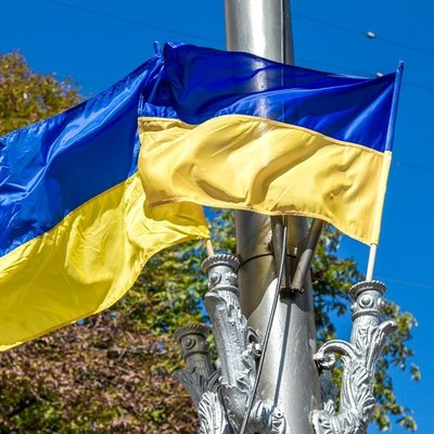 В Киеве отметят День Государственного Флага Украины