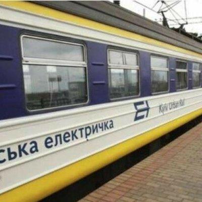 В Киеве отменили рейсы местной электрички