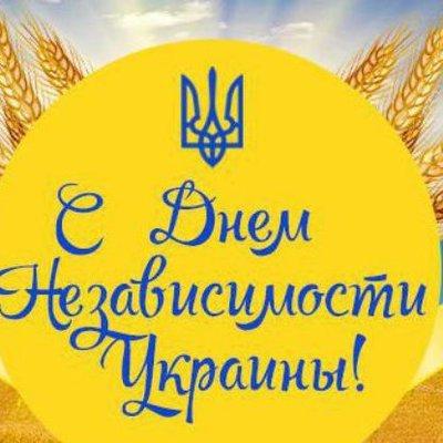 ОППОЗИЦИОННАЯ ПЛАТФОРМА – ЗА ЖИЗНЬ: Вернем Украину на путь мира, демократии и экономического развития