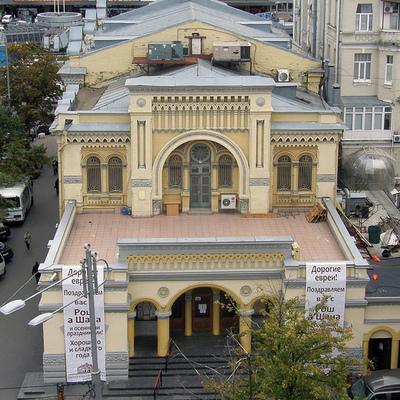 Центральная синагога Киева «отметила» свой день рождения