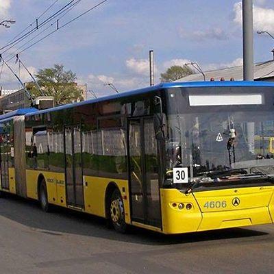 В воскресенье в центре Киева будет изменено движение транспорта
