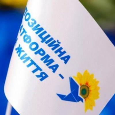 В отношении ОППОЗИЦИОННОЙ ПЛАТФОРМЫ – ЗА ЖИЗНЬ запущен маховик репрессий, – заявление партии