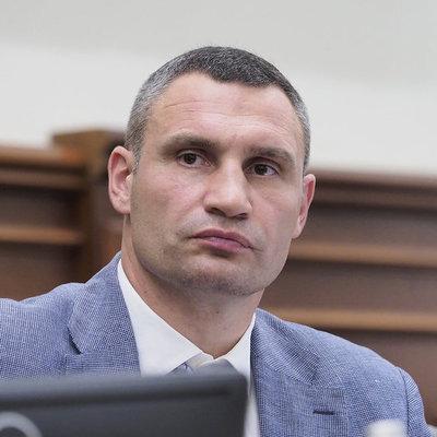 Кабмин уволил Кличко с должности главы КГГА - нардеп