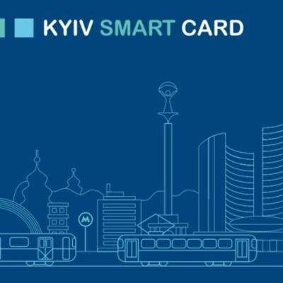 Как пользоваться Kyiv Smart Card (видео)