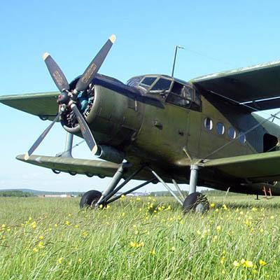 70 лет назад совершил первый полет АН-2