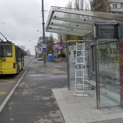 В Киеве изменились названия нескольких остановок общественного транспорта