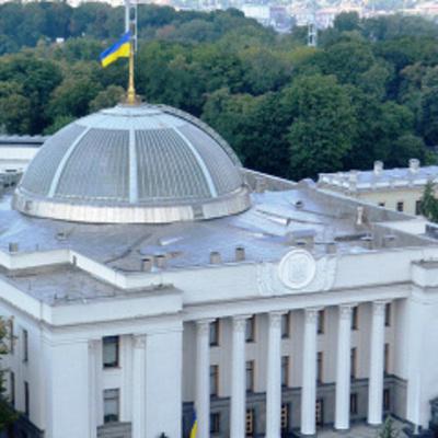 В Раде зарегистрировали новый законопроект о столице
