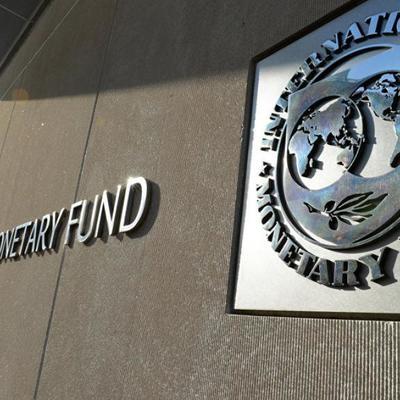 Украина и МВФ: что принесет новая программа сотрудничества