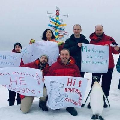 В Антарктиде украинцы впервые в истории провели марш за права животных (фото)