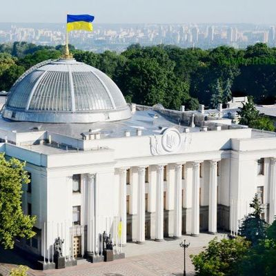 Нардепы включили в повестку дня законопроект о столице
