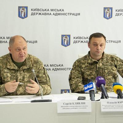 Названо количество киевлян, которые получили повестки о призыве на срочную военную службу